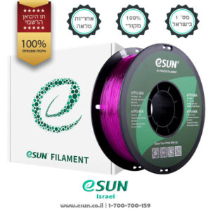 esun-israel-etpu-95a-Transparent-purple-1kg-flexible-filament-for-3d-printer
