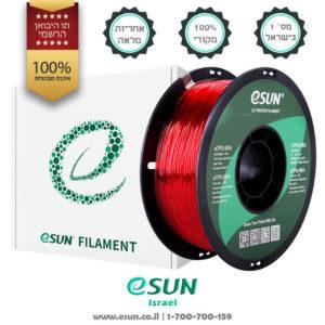 esun-israel-etpu-95a-Transparent-red-1kg-flexible-filament-for-3d-printer