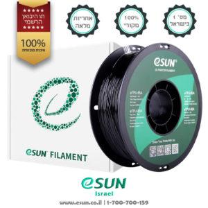 esun-israel-etpu-95a-black-1kg-flexible-filament-for-3d-printer