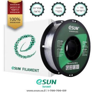 esun-israel-etpu-95a-clear-1kg-flexible-filament-for-3d-printer