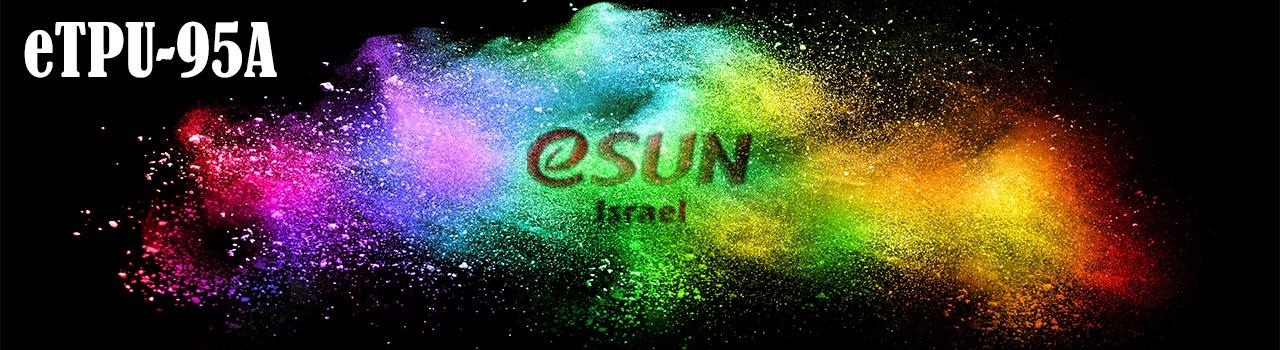 esun-israel-etpu-95a-colorful-3d-filament