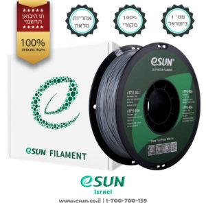 esun-israel-etpu-95a-grey-1kg-flexible-filament-for-3d-printer