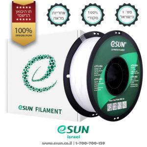 esun-israel-etpu-95a-white-1kg-flexible-filament