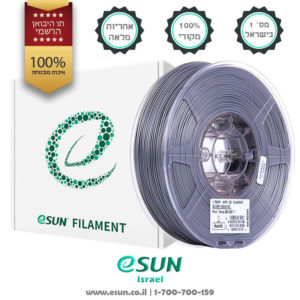 esun-israel-hips-silver-1kg-high-impact-filament